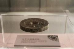 nanjing-181