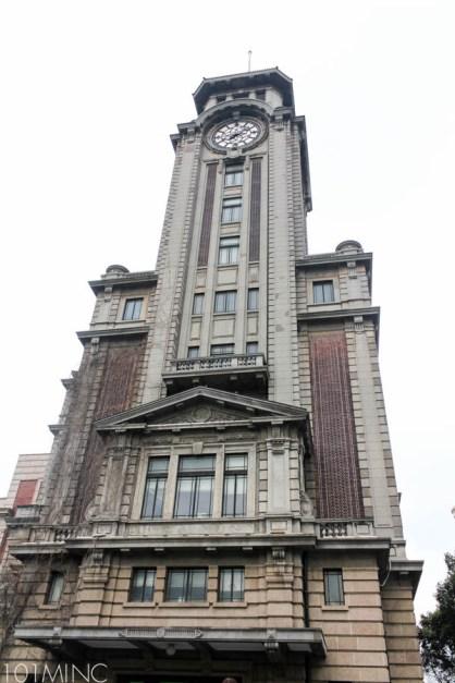 shanghai museum-4