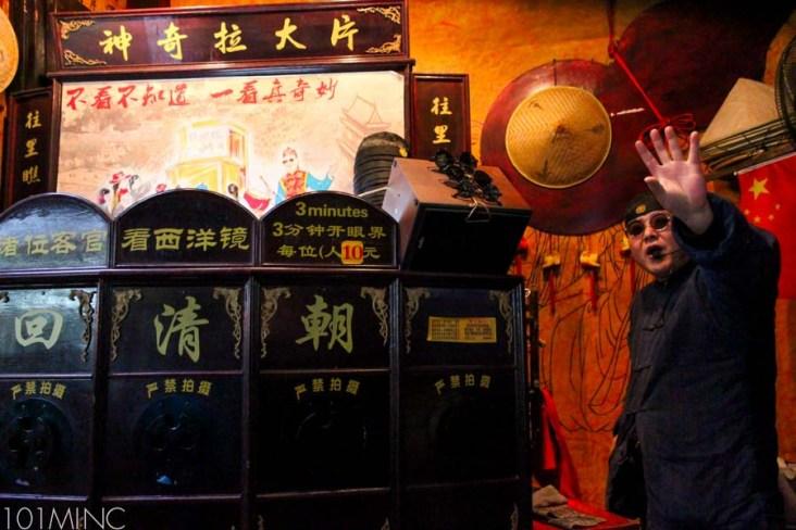 Shanghai Yuyuan Garden-25