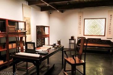 shanghai museum-98