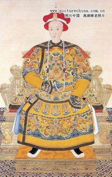 清朝歷代皇帝 - Anny's home