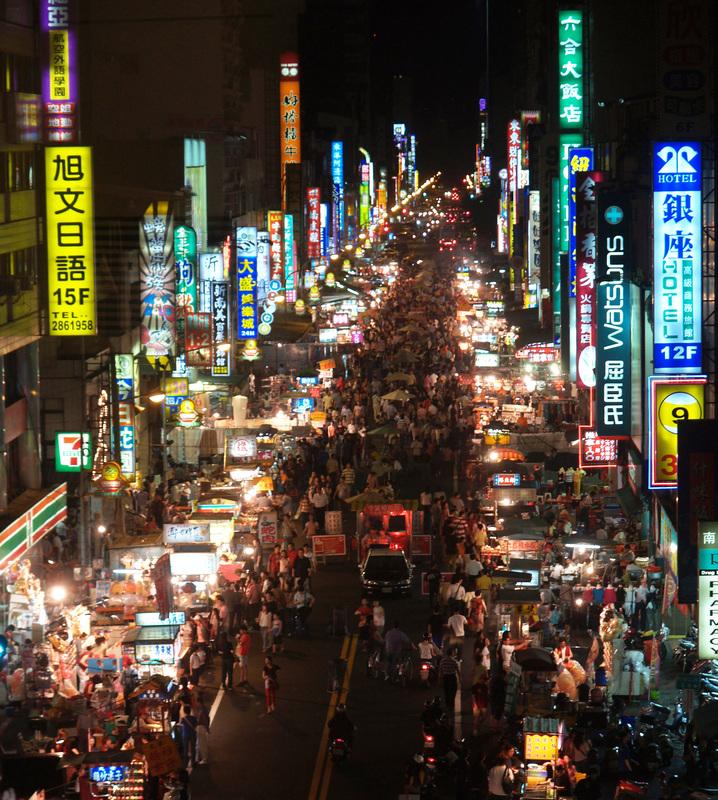 私房景點~高雄市----六合夜市 - Jeremy's Blog 林登科的異想世界