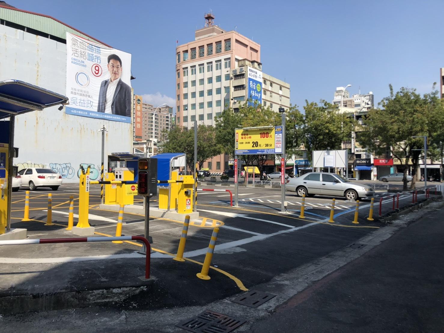 新興分局斜對角停車場開張囉-102租屋棧的最新公告