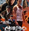 Watch Movie The Divine Move 2 The Wrathful 2019 Sub Indo