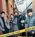 Nonton Drama Team Bulldog Off duty Investigation Sub Indo