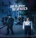 Nonton Drama She Knows Everything Subtitle Indonesia