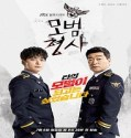 Nonton KDrama The Good Detective Subtitle Indonesia