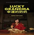Streaming Film Lucky Grandma 2020 Subtitle Indonesia