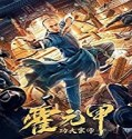 Nonton Movie Fearless Kungfu King 2020 Subtitle Indonesia