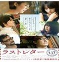 Nonton Movie Last Letter 2020 Subtitle Indonesia