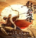 Streaming Film The Legend of The Condor Heroes The Dragon Tamer 2021 Sub Indo