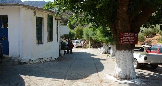 πεζοπορία στην περιοχή του Αδριανού