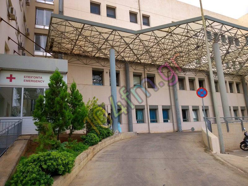 δημόσιο Ι.Ε.Κ. του  νοσοκομείου Αγίου Νικολάου, άρχισαν εγγραφές