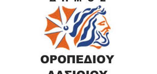 Χωρίς τηλεοπτικό σήμα παραμένει ο Δήμος Οροπεδίου Λασιθίου με ευθύνη της DIGEA με εξαίρεση τη Δημόσια Τηλεόραση