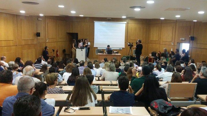 Ευχαριστήρια επιστολή τελετής  βράβευσης  μαθητών  από  την Ε.Μ.Ε.  Λασιθίου