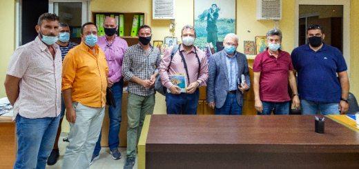 Ενιαίος Αγροτικός Σύλλογος με Αραχωβίτη