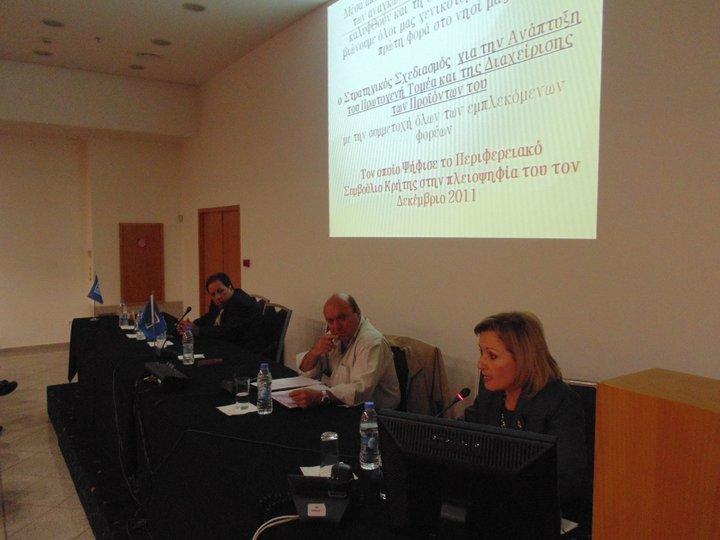 Η Περιφέρεια Κρήτης διεκδικεί 80 εκ. ευρώ από την Ε.Ε. για την αναμπέλωση  που αφορά σε πρώτη φάση 25.000 στρέμματα