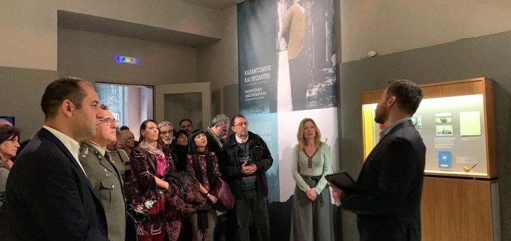 Καζαντζάκης και Βυζάντιο: η αναζήτηση του θείου, εγκαίνια