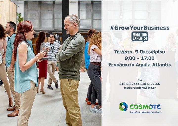 #GrowYourBusiness - Meet Τhe Experts στο Ηράκλειο
