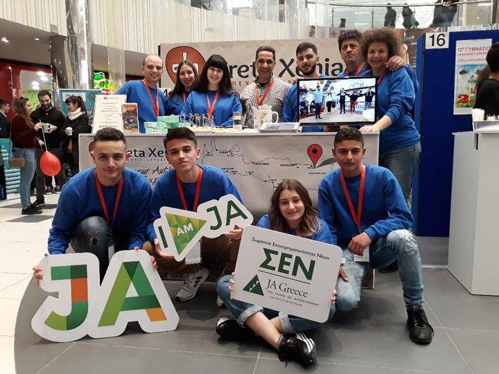συμμετοχή της CretaXeniaAuthenticExperiences του ΓΕΛ Μοχού  στη Junior Achievement Greece