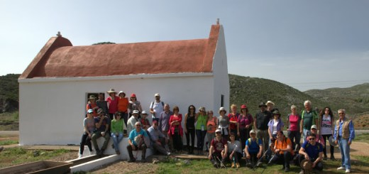 Πεζοπορία Βουλισμένο αλώνι - κορυφή Στρούμπουλα - σπήλαιο Δόξας