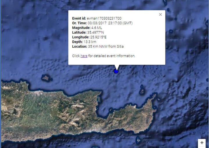 Σεισμική δόνηση στην ανατολική Κρήτη
