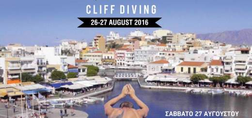 Agios Nikolaos cliff diving 2016