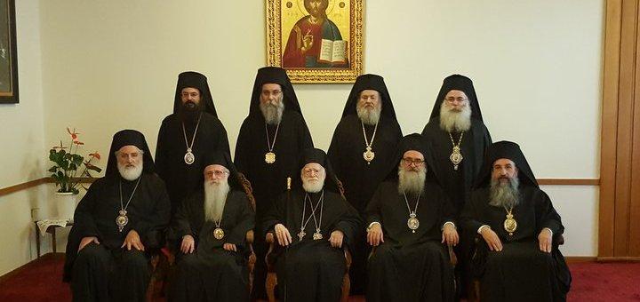 Ιερά Επαρχιακή Σύνοδος της Εκκλησίας Κρήτης, ανακοινωθέν