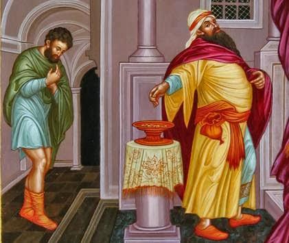 Χριστός (τελώνου και φαρισαίου)