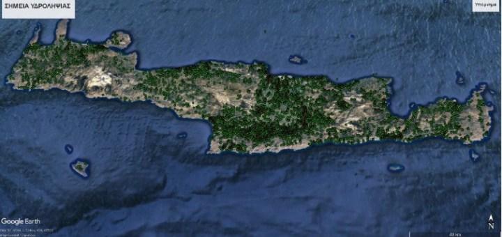 Στατιστικά στοιχεία αδειών χρήσεως ύδατος Κρήτης