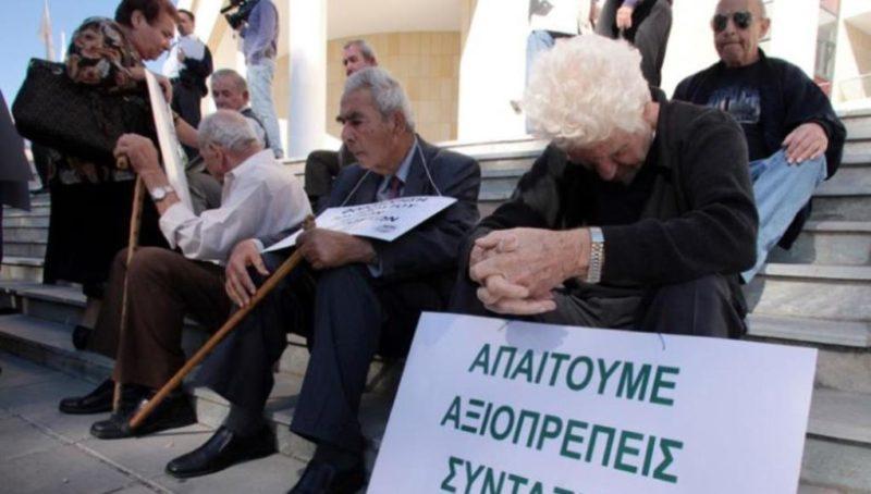 Παγκρήτια κινητοποίηση Συνταξιούχων στον Άγιο Νικόλαο