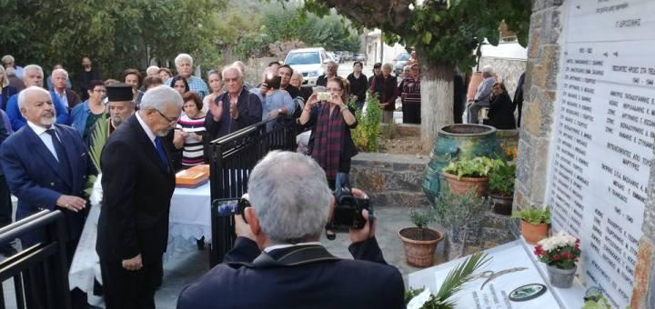 Τιμή στον ήρωα Μανούσο Τριανταφυλλίδη