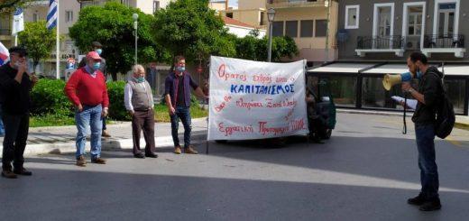 Σύλλογος Συνταξιούχων ΙΚΑ Λασιθίου, εκλογές