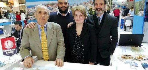 Περιφέρεια Κρήτης συμμετοχή στην FerrienMesse