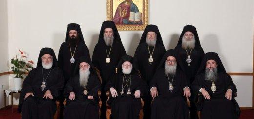 Εκκλησία της Κρήτης, επιτροπή παρακολούθησης της αναθεώρησης άρθρων του συντάγματος