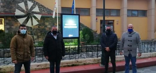 Καινοτόμες εφαρμογές από τον Δήμο Οροπεδίου Λασιθίου για την ενημέρωση των δημοτών-επισκεπτών