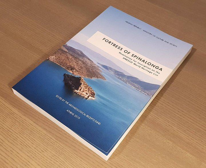 Κατατέθηκε στην UNESCO ο φάκελος της Σπιναλόγκας