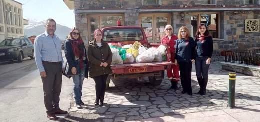 Βοήθεια στο σπίτι, διανομή αγαθών στο οροπέδιο Λασιθίου