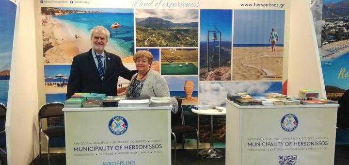 δήμος Χερσονήσου σημαντικές δράσεις, επαφές και διακρίσεις για τον τουρισμό