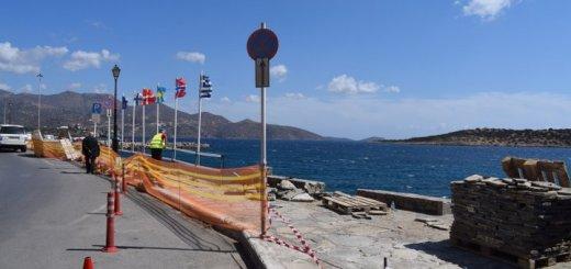 αποκατάσταση των πεζοδρομίων στον παραλιακό δρόμο Αγίου Νικολάου