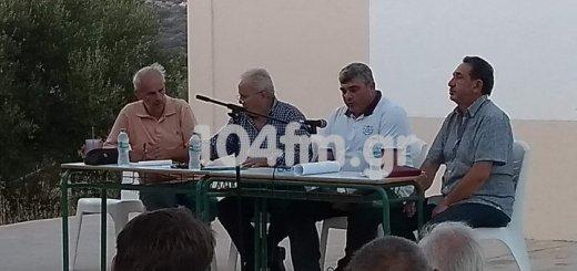 Αντιρρήσεις στη παραχώρηση του αρδευτικού του Δήμου στα Λακώνια στον ΤΟΕΒ
