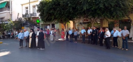 Ημέρα Μνήμης της γενοκτονίας των Ελλήνων της Μικράς Ασίας