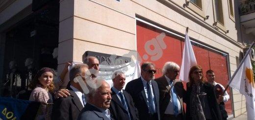 Οδός Κυπρίων Αγωνιστών ...