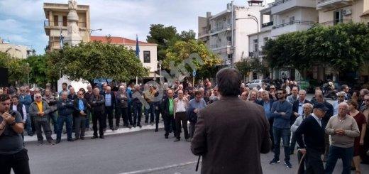 Διαμαρτυρία για την αύξηση των αντικειμενικών αξιών