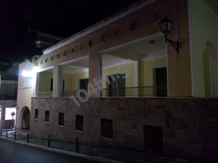 παραχώρηση του Ειρηνοδικείου στον Δήμο, δήλωση Ζερβού