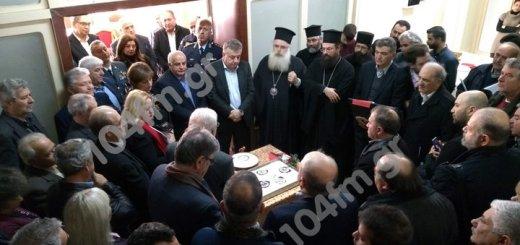Κοπή πρωτοχρονιάτικης πίτας Αντιπεριφέρειας Λασιθίου