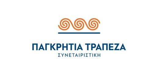τακτική γενική συνέλευση Παγκρήτιας Τράπεζας, τελική πρόσκληση