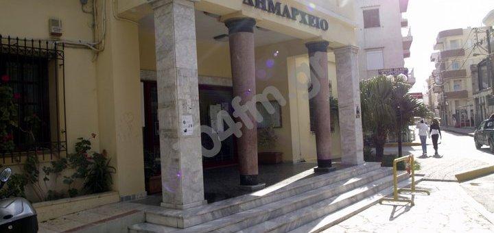 η διαμόρφωση του παλιού Δημαρχείου Ιεράπετρας