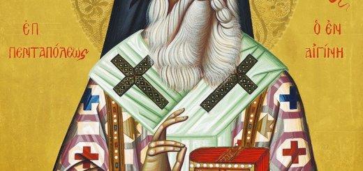 Άγιος Νεκτάριος, πανηγύρεις σε Ιεράπετρα και Ορεινό