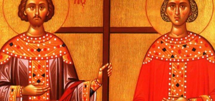 Αγίων Κωνσταντίνου και Ελένης στη Γρα Λυγιά